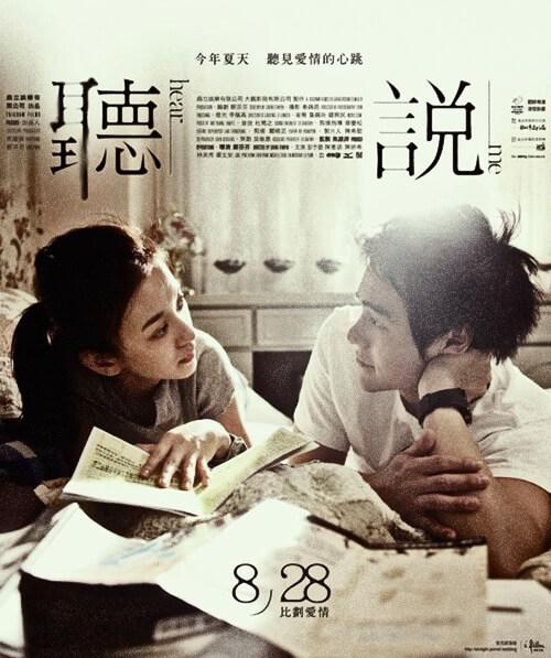 Những bộ phim Trung Quốc hay nhất về tình yêu lãng mạn