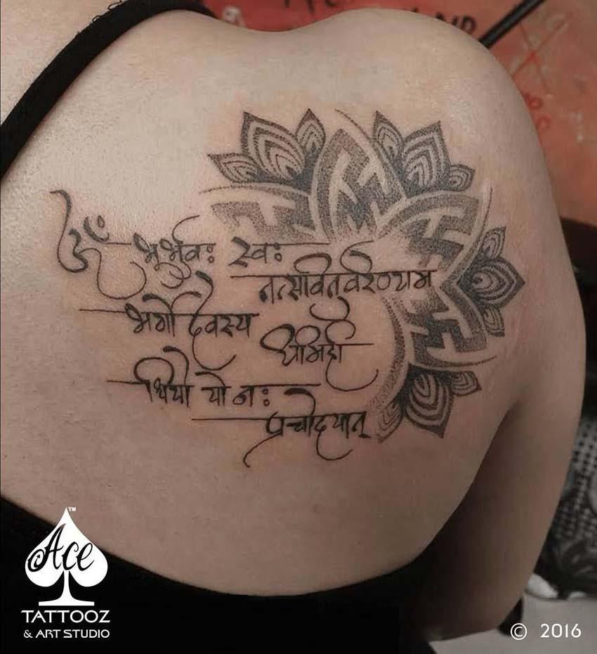 Hình xăm chữ Phạn - Thần chú Gayatri