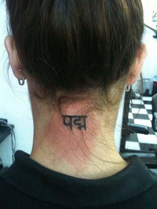 Hình xăm chữ Phạn - Padma