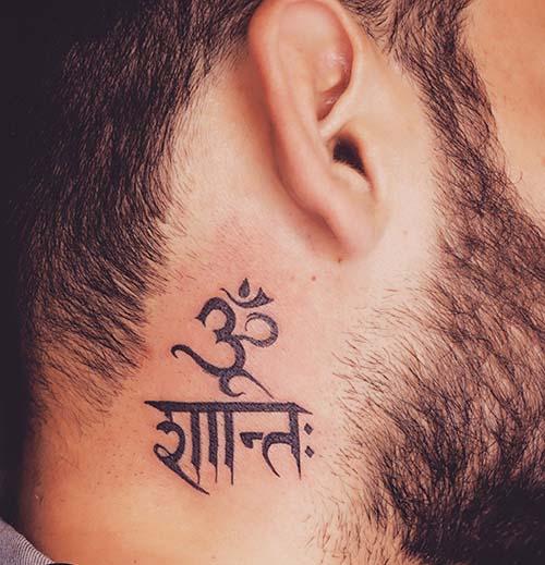 Hình xăm chữ Phạn Om Shanti
