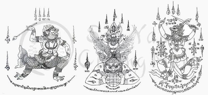 Hình xăm Khmer Hanuman