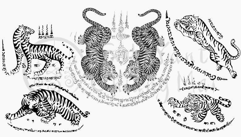 Hình xăm Khmer Suea Tiger