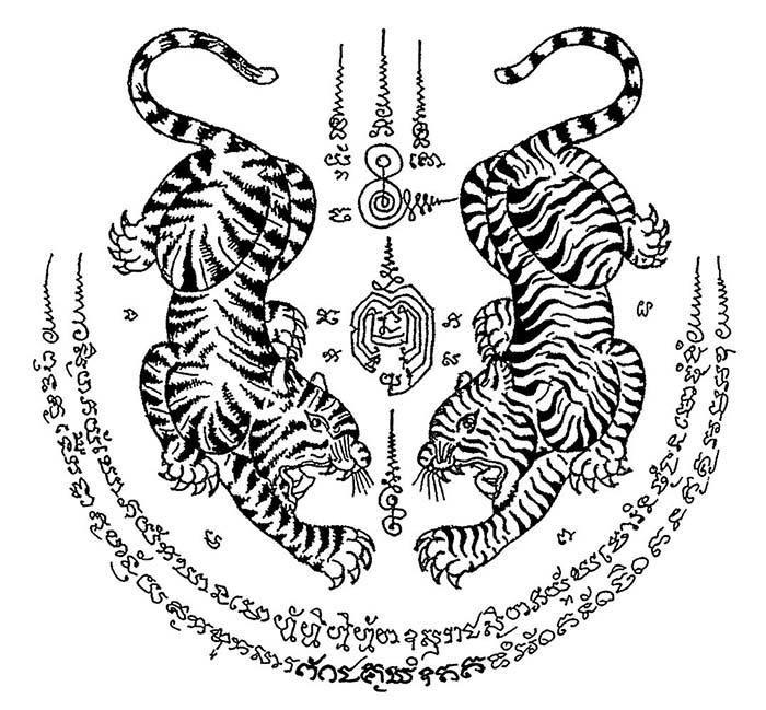 Hình xăm Song Hổ Thái Lan